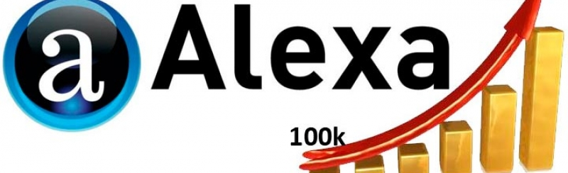 Как поднять или понизить Alexa Rank
